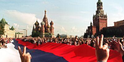 Fondurile de rezerva ale Rusiei
