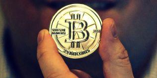 Bitcoin depaseste, in premiera, pragul de 12.000 de dolari